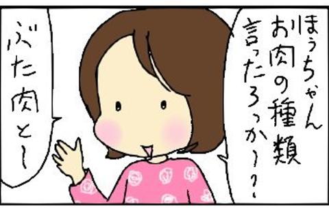 2014-02-17さむね