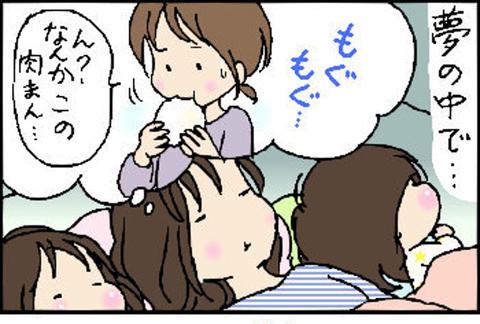 2015-10-25さむね