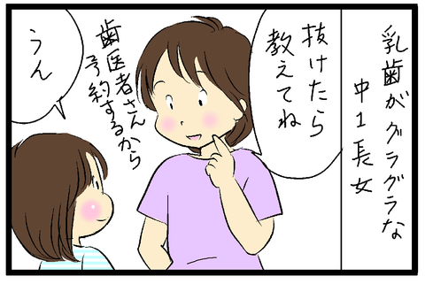 2019-06-08-01