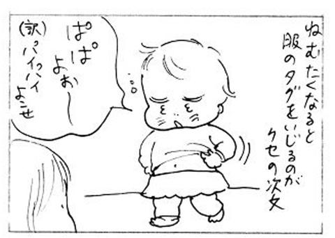 2011-10-27さむね