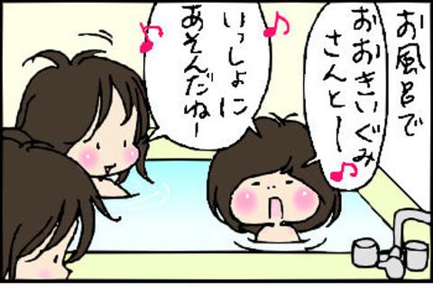 2015-03-19さむね