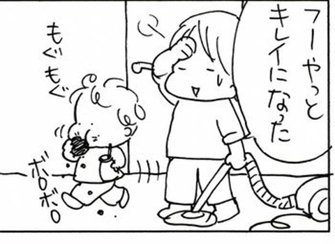 2010-01-22さむね