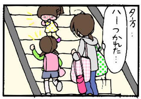 2014-10-09さむね