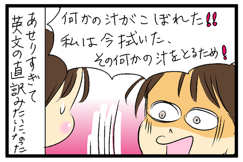 2020-09-12-02
