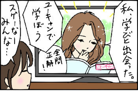 2015-01-20さむね