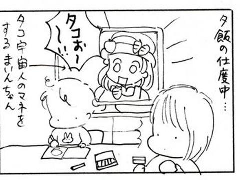 2011-04-20さむね