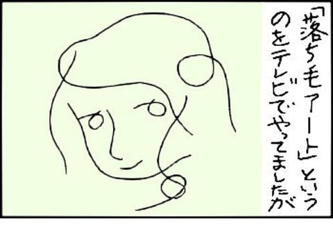 2014-07-19さむね