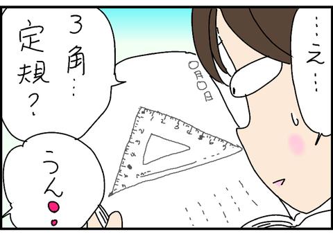 2016-05-27さむね