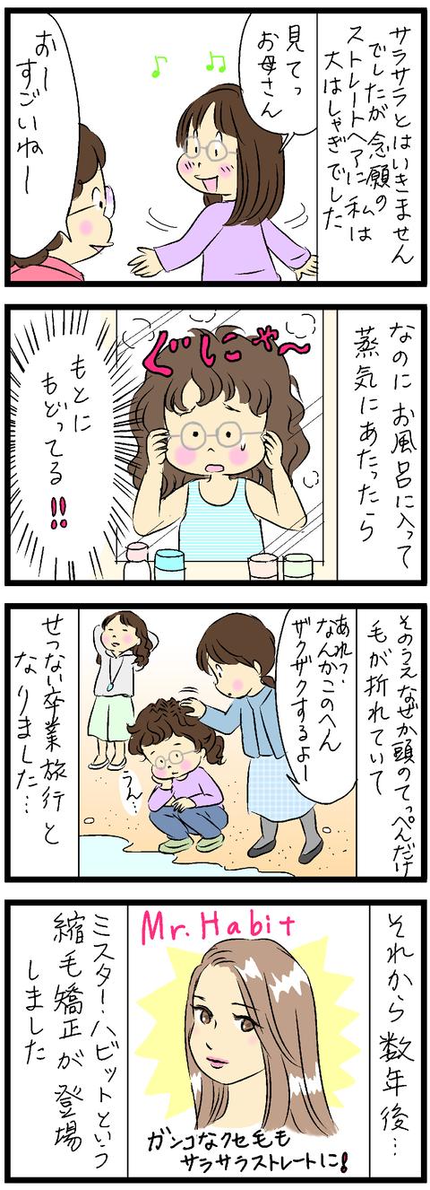 2020-06-13修正-01