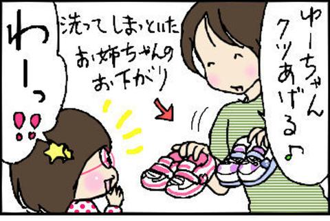2015-04-22さむね