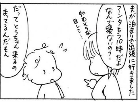 2011-02-11さむね