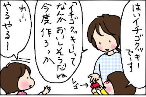 2014-04-18さむね