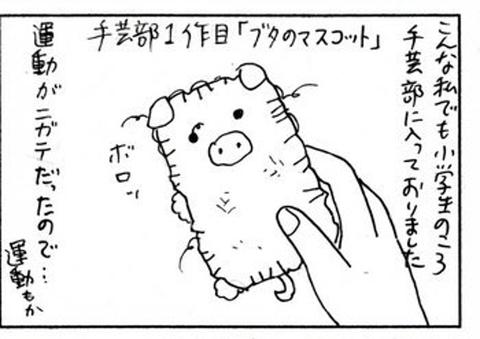 2011-03-07さむね