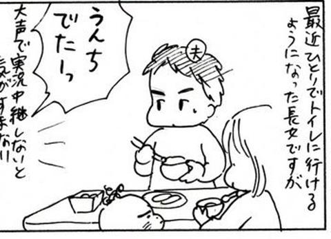 2010-12-15さむね