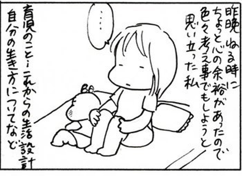 2010-08-19さむね