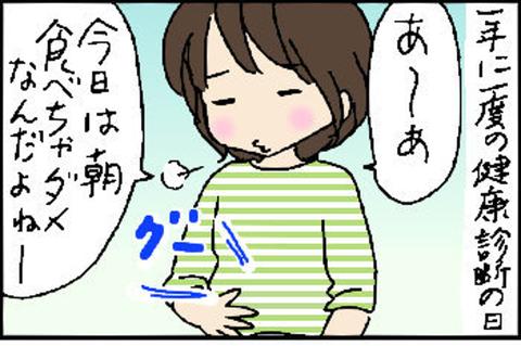 2015-11-20さむね