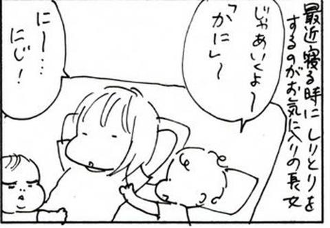 2011-09-07さむね
