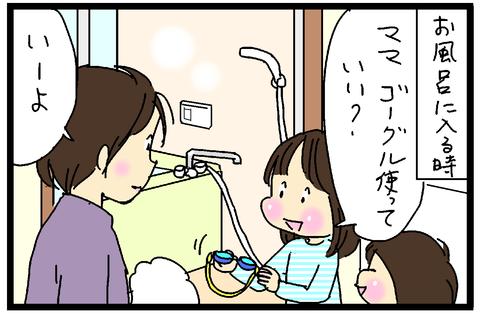 2018-01-19さむね