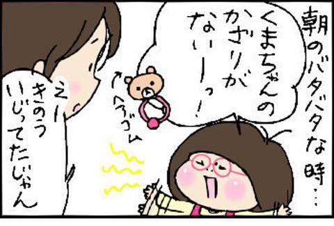 2015-02-13さむね