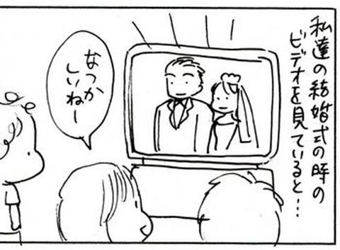 2010-09-23さむね