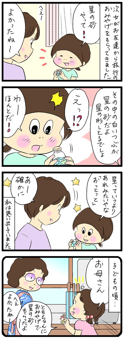 2019-06-07-01