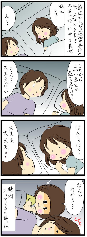 2019-09-09