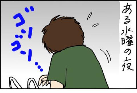 2014-08-04さむね