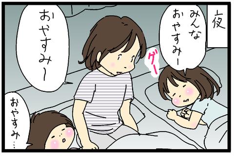 2018-07-06サムネ