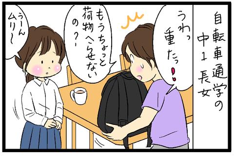 2019-05-17さむねいる