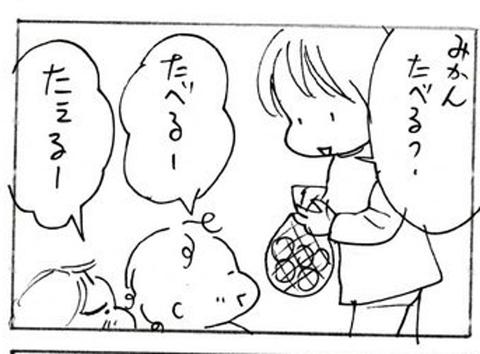 2011-11-20さむね