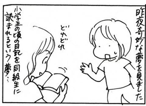 2011-07-31さむね