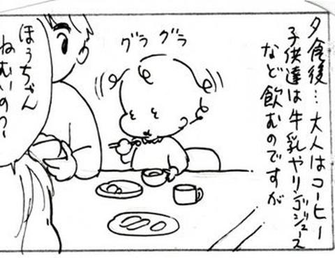 2012-04-19さむね