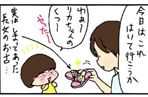 2013-07-17さむね