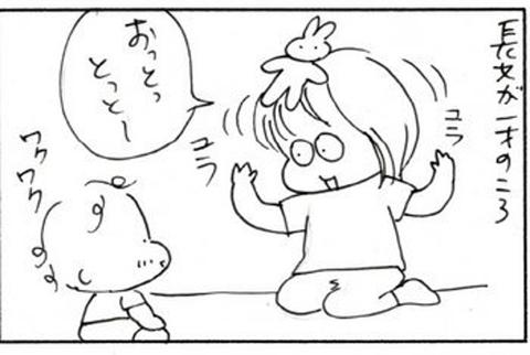2011-05-28さむね
