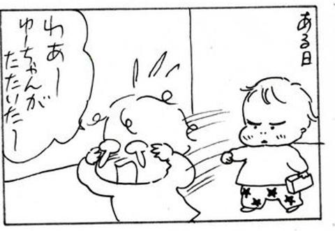 2011-12-23さむね