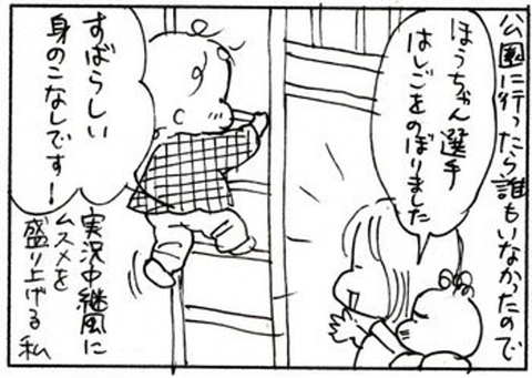 2010-11-27さむね