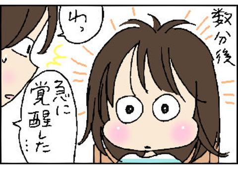 2015-12-15さむね