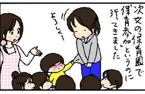 2013-11-22さむね