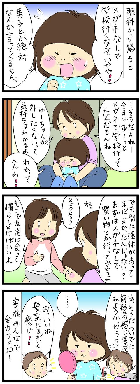 2019-04-29-01
