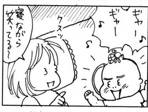 2010-08-11さむね