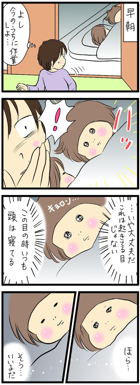 2018-12-27-01しゅうせい