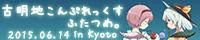 kc_banner