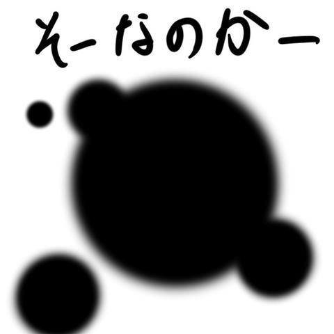 1482152721103