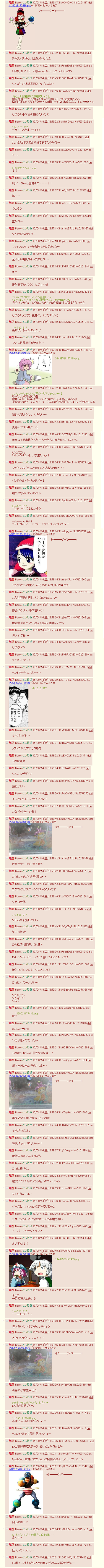 1540722492158