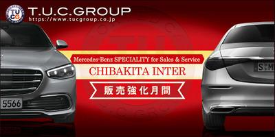 bn_campaign_03_chibakita