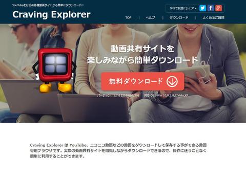 ce_website