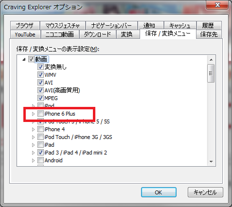 iPhone6Plus2