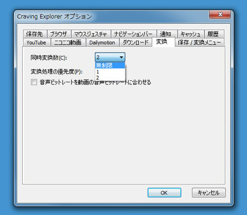16112801_blog