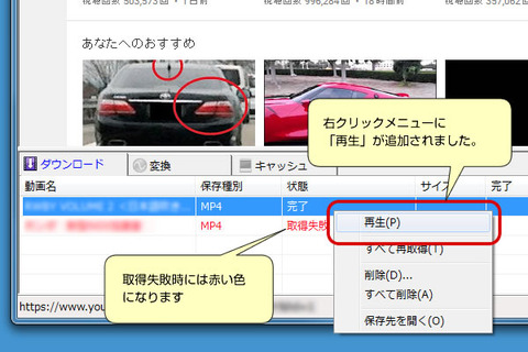 CE_blog_02