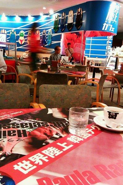 世界陸上カフェ (2)